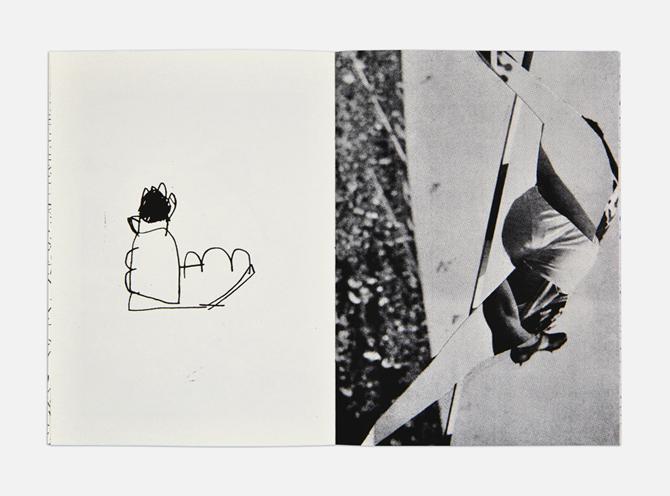 1952 by Damien Tran